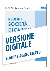 Redditi società di capitali - Libro digitale sempre aggiornato