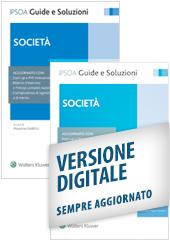 SOCIETA': Carta + Digitale Formula Sempre Aggiornati (in abbonamento)