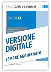 Società - Libro Digitale sempre aggiornato