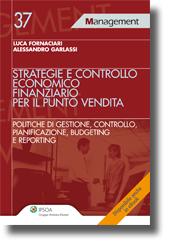 Strategie e controllo economico finanziario per il punto vendita