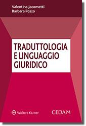 Traduttologia e linguaggio giuridico