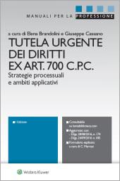 Tutela urgente dei diritti ex Art. 700 C.P.C.