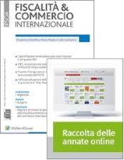 Tutto Fiscalità e Commercio internazionale (Rivista + Raccolta annate)
