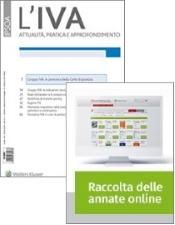 Tutto L'IVA (Rivista + Raccolta annate)