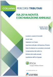 eBook - IVA 2014: novità e dichiarazione annuale