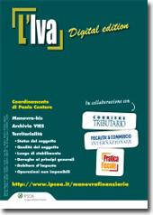 eBook - IVA: le novità 2012