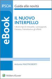 eBook - Il nuovo interpello