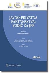 eBook - Javno-privatna partnerstva: vodic za jpp