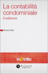 EBook   La Contabilità Condominiale