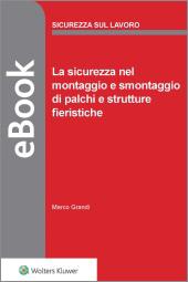 eBook - La sicurezza nel montaggio e smontaggio di palchi e strutture fieristiche