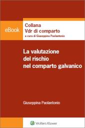eBook - La valutazione del rischio nel comparto galvanico