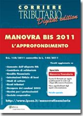 eBook - Manovra bis 2011 - L'approfondimento