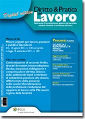 eBook - Manovra bis: Misure urgenti per lavoro, pensioni e pubblici dipendenti