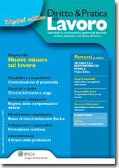 eBook - Manovra bis: Nuove misure sul lavoro