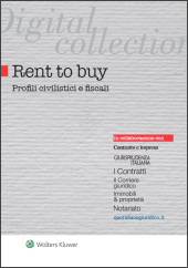 eBook - Rent to buy