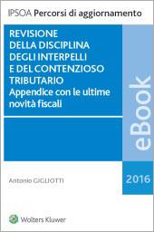 eBook - Revisione della disciplina degli interpelli e del contenzioso tributario