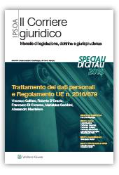 eBook - Trattamento dei dati personali e Regolamento UE n. 2016/679